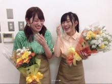 【エンタがビタミン♪】NMB48山本彩&吉田朱里が爆笑 「ゆりやんさんが面白過ぎて…」