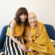 【エンタがビタミン♪】安田美沙子「パワーを頂いた」瀬戸内寂聴さんと2ショット