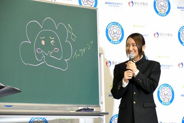 岡田画伯によるイケメン風受動喫煙防止対策推進キャラクター「けむいモン」