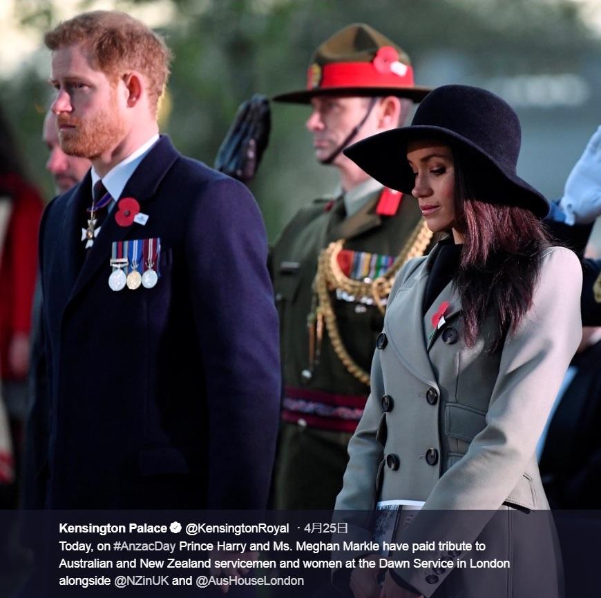ヘンリー王子とメーガンさんの正式称号は…(画像は『Kensington Palace 2018年4月25日付Twitter「Today, on #AnzacDay Prince Harry and Ms. Meghan Markle have paid tribute to Australian and New Zealand servicemen and women at the Dawn Service in London alongside @NZinUK and @AusHouseLondon」』のスクリーンショット)