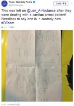 【海外発!Breaking News】「今度、停めたら叩き壊す」停車中の救急車に貼り付けられたメモ(英)