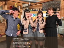 【エンタがビタミン♪】HKT48本村碧唯&松岡はな、告知を賭けて特技を披露「絶不調だったけど楽しかった!」