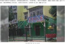 【海外発!Breaking News】スクールバスで8時間置き去りにされた幼児が死亡(中国)
