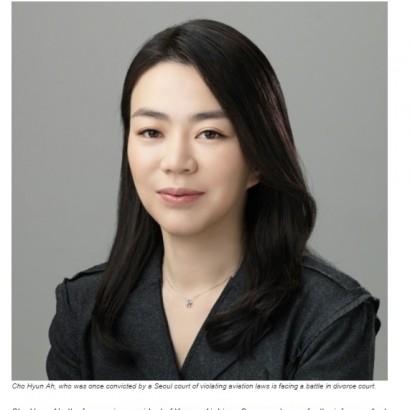 【海外発!Breaking News】大韓航空ナッツリターン娘に医師の夫が離婚請求 妻のパワハラ気質に耐えられず?