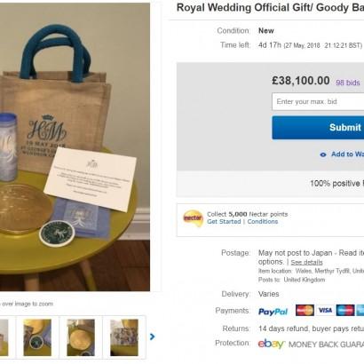 【海外発!Breaking News】英ロイヤルウェディング、一般招待客へのギフトバッグがeBayに出品される