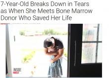 【海外発!Breaking News】命を救ってくれた骨髄ドナーと初対面 7歳少女が号泣(米)<動画あり>