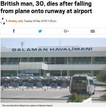 【海外発!Breaking News】英旅行者の男性、機内降機を命じられた後に謎の転落死(トルコ)