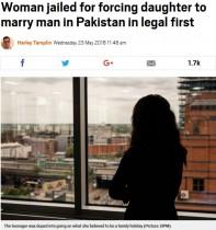 【海外発!Breaking News】娘を騙し、パキスタンで親族の男と強制結婚させた母に懲役刑(英)