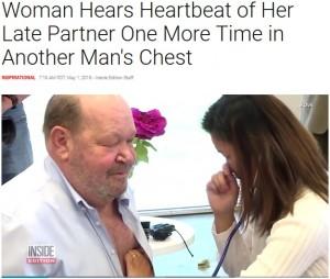 【海外発!Breaking News】亡き夫の心臓の鼓動を聞いた妻「人命救助が夫の遺志だった」と涙(米)<動画あり>
