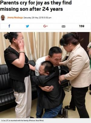 【海外発!Breaking News】24年間行方不明だった息子と両親、涙の再会(中国)