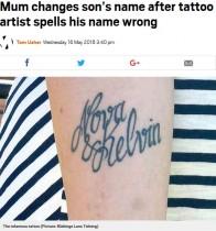 【海外発!Breaking News】彫ったタトゥーにスペルミス! 息子の名前をタトゥー通りに改名(スウェーデン)