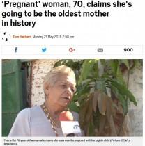 70歳で第8子を妊娠中 メキシコの女性、高齢者出産で世界記録となるか
