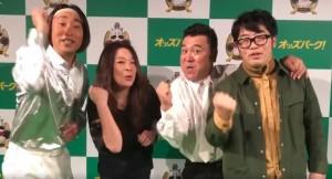 ザキヤマさん、鈴木拓さん、ゆってぃさんと編集長