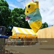 【エンタがビタミン♪】ふなっしー『あさくら絆フェスティバル』で被災地応援 福岡県朝倉市に初上陸