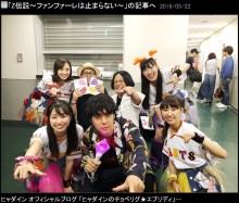 """【エンタがビタミン♪】ももクロ""""10周年記念""""東京ドームライブにヒャダインが感激「笑顔の天下、取り続けてほしい!」"""