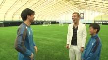 【エンタがビタミン♪】岡崎慎司、ACミラン、ガンバ大阪の選手が協力 未来のJリーガー&なでしこに番組が「出会い」をプレゼント