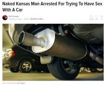 【海外発!Breaking News】車のマフラーでムスコを慰めるのが唯一の快楽 24歳男が逮捕される(米)