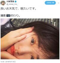 【エンタがビタミン♪】川栄李奈のオフショットが「まゆゆ」のよう 『外環開通スペシャルムービー』では志尊淳と共演