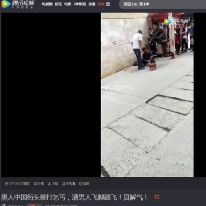 【海外発!Breaking News】広州市で物乞いに暴力をふるう黒人 「見るに見かねた」男が強烈な一撃<動画あり>