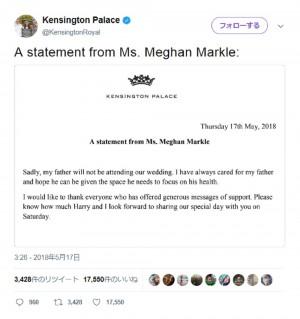 【イタすぎるセレブ達・番外編】メーガンさんが声明を発表「父は挙式に出席いたしません」
