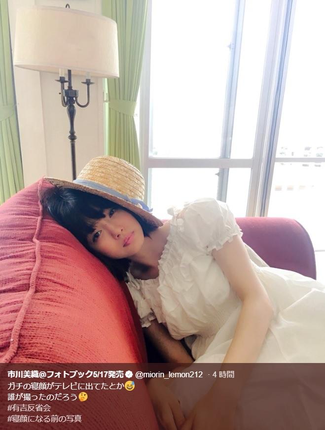 市川美織「#寝顔になる前の写真」(画像は『市川美織@フォトブック5/17発売 2018年5月6日付Twitter「ガチの寝顔がテレビに出てたとか」』のスクリーンショット)