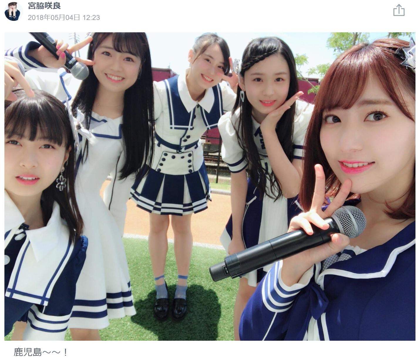前列右が宮脇咲良(画像は『宮脇咲良(HKT48/AKB48)のトーク 2018年5月4日付755「鹿児島~~!」』のスクリーンショット)