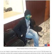 【海外発!Breaking News】「認識されにくいと思って」顔を緑に塗った窃盗犯、あっけなく逮捕(露)