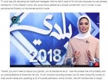 【海外発!Breaking News】中継先の男性レポーターを「ハンサム」と褒めた女性キャスター、解雇の危機に(クウェート)