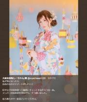 【エンタがビタミン♪】大家志津香、AKB48卒業後は実家の寿司屋を継ぐと宣言「一緒にやってくれるお婿さんいませんか?」