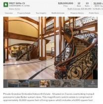 【イタすぎるセレブ達】シャキール・オニール自慢のフロリダの大豪邸 31億円で売りに出される