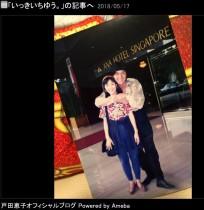 【エンタがビタミン♪】戸田恵子、西城秀樹さんと最後のお別れ「とっても綺麗なお顔でした」