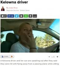 【海外発!Breaking News】旅客機から? 空から降って来た糞便を浴びた女性、病院へ(カナダ)