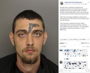 【海外発!Breaking News】額に銃のタトゥーを持つ男、銃器所持違反で逮捕(米)