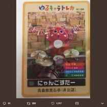 """【エンタがビタミン♪】ドラムプレイで人気のにゃんごすたー """"ゆるキャラトレカ""""の評価は☆いくつ!?"""