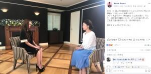 安室奈美恵と桑子真帆アナウンサー(画像は『Namie Amuro 2018年6月4日付Facebook「本日、21:00よりNHK総合「ニュースウオッチ9」の単独インタビューに出演します!」』のスクリーンショット)