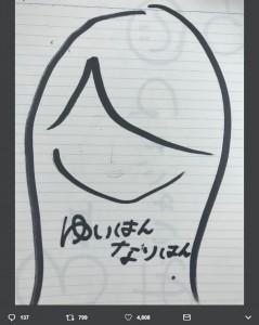 """宮脇咲良""""画伯""""による横山由依の似顔絵(画像は『横山由依 2018年6月28日付Twitter「#akb48ann ありがとうございました」』のスクリーンショット)"""