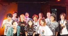 【エンタがビタミン♪】相川七瀬、アルカラと久々にコラボ『夢見る少女でいるのかい、いないのかい』