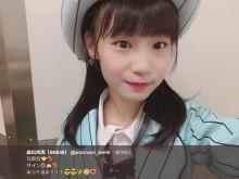 """【エンタがビタミン♪】SKE48の""""ほっこりはん""""倉島杏実 オーディション動画で踊ったのは乃木坂曲"""