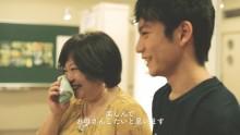 感動必至 男子高校生が母親へ「ありがとうの気持ち」を伝える、ドキュメンタリー動画WEB限定公開