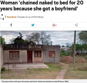 【海外発!Breaking News】家族に20年間監禁され続けた女性、救出・保護される(アルゼンチン)