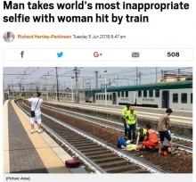【海外発!Breaking News】電車事故に遭った女性を背景に自撮りした男に非難殺到(伊)