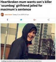 【海外発!Breaking News】交際相手の運転で命を落とした男性 母親が「被告には極刑を」(英)