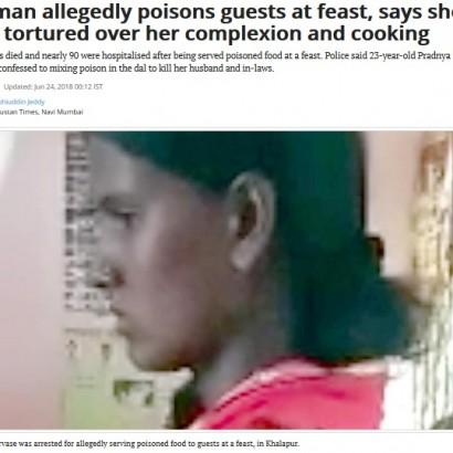 【海外発!Breaking News】容姿や料理を侮辱された恨み パーティー客5人を毒殺した女(印)