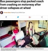 【海外発!Breaking News】意識を失った長距離バス運転手 乗客がハンドル掴み衝突免れる(中国)<動画あり>