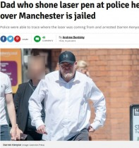 【海外発!Breaking News】捜査中の警察ヘリにレーザーペンを当てた父親に8か月の懲役刑(英)