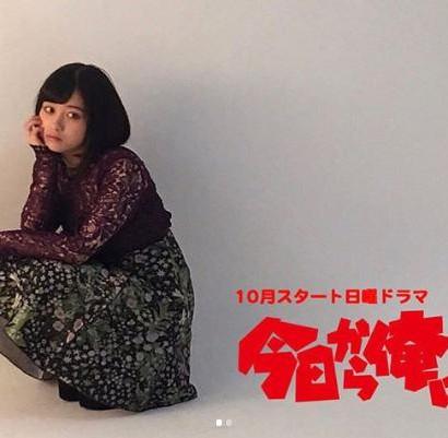 【エンタがビタミン♪】橋本環奈、新ドラマ『今日から俺は!!』クランクイン「肉食男子だらけでした」