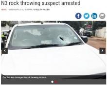 【海外発!Breaking News】「心が満たされる」車に投石を続けた男に懲役10年(南ア)