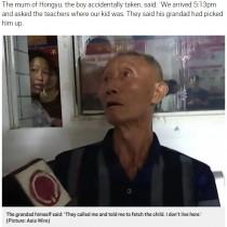 【海外発!Breaking News】孫と勘違いし別の子を保育園から連れ出した祖父、予防接種まで受けさせる(中国)