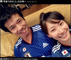 【エンタがビタミン♪】藤本美貴、庄司智春とサムライブルーを応援 ユニフォーム姿に「すっぴんでも可愛い」の声