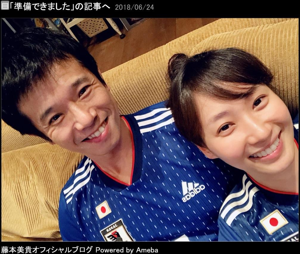 庄司智春と藤本美貴(画像は『藤本美貴 2018年6月24日付オフィシャルブログ「準備できました」』のスクリーンショット)